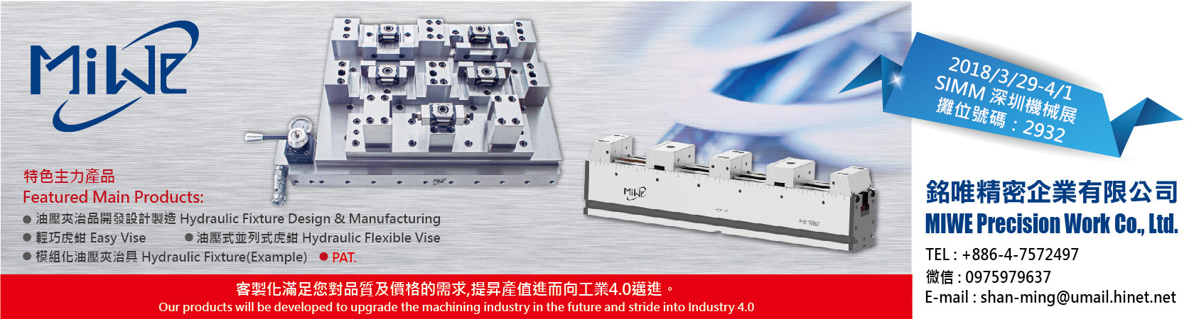 MIWE PRECISION WORK CO., LTD.