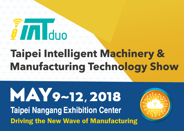 2018 Taipei Intelligent Machinery & Manufacturing Technology Show (iMTduo)