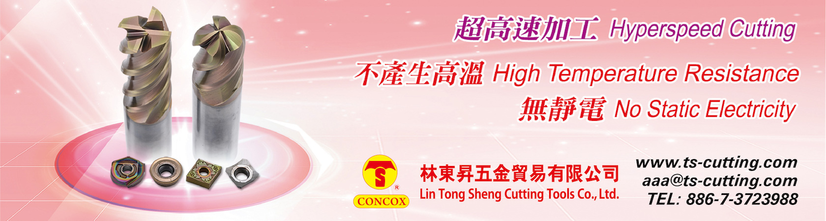 LIN TONG SHENG CUTTING TRADING CO., LTD.