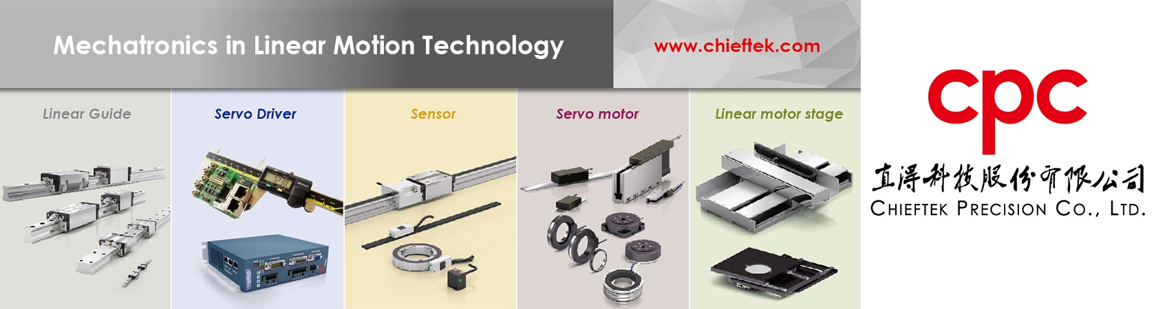 CHIEFTECH PRECISION CO., LTD.