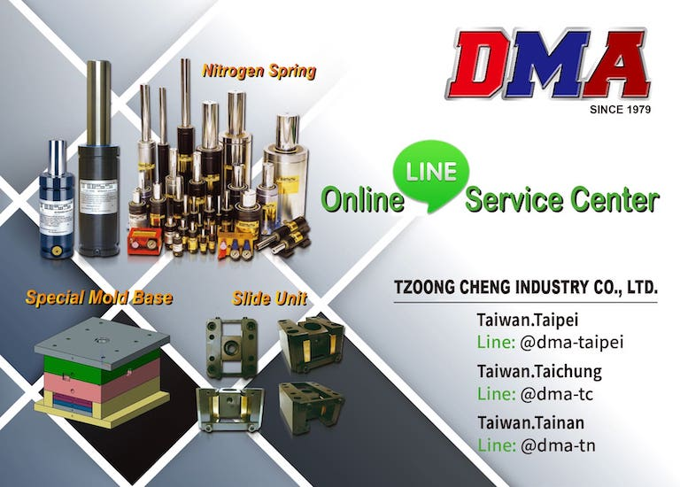 TZOONG CHENG INDUSTRY CO., LTD.