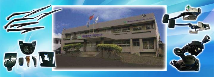 JOYU FUJI MACHINERY CO , LTD  - EZB2B