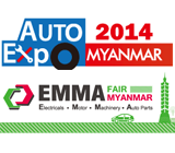 EMMA Fair Myanmar 2014