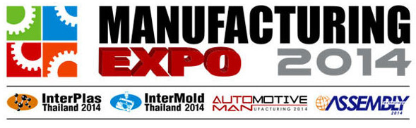 Manufacturing Expo 2014