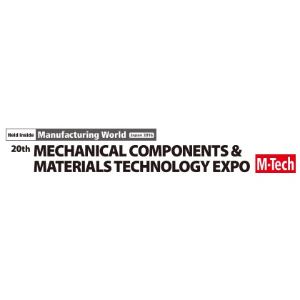 2016 Mechanical Component & Materials Technology Expo