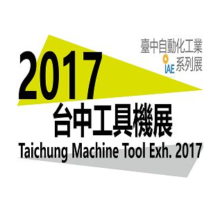 Taichung Machine Tool Exh.2017