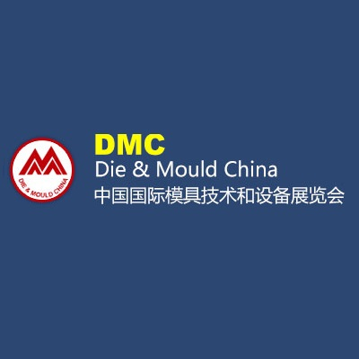 2017 The International Exhibition on Die & Mould Technology and Equipment