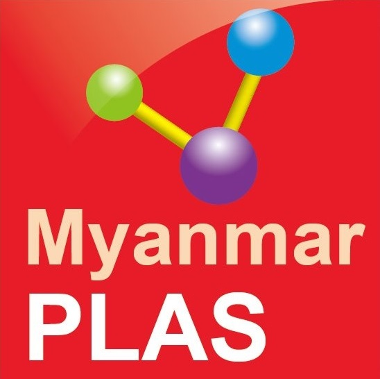 2017 Myanmar Int'l Plastics, Rubber, Printing, Packaging, Agricultural & Food Industrial Exhibition
