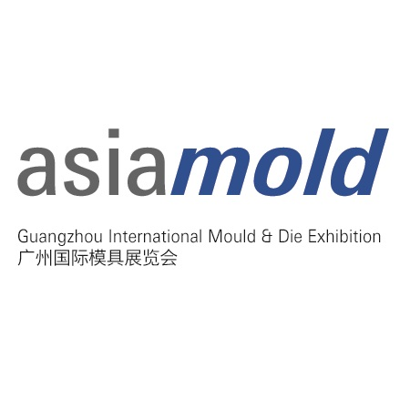 2018 Guangzhou International Mould & Die Exhibition (AsiaMold)