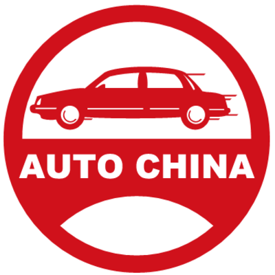 The 15th Beijing International Automotive Exhibition