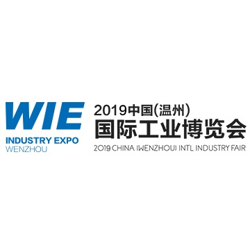 2019 CHINA(WENZHOU)INT'L MACHINE TOOL & MOULD FAIR