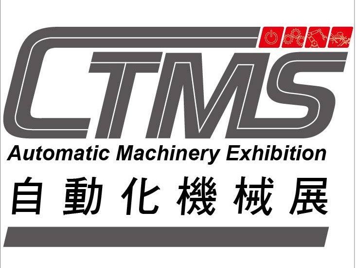 Automatic Machinery Exhibition