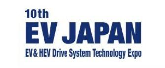 EV JAPAN-10th EV & HEV Drive System Technology Expo