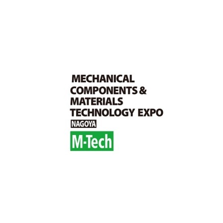 2020 Mechanical Component & Materials Technology Expo