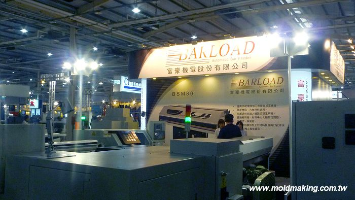 Taichung Manchine Tool Exh. 2013 Report-1
