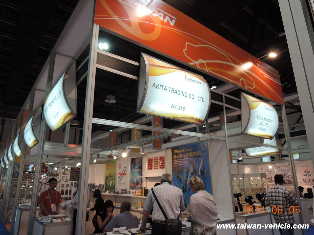 2014  AUTOMECHANIKA MIDDLE EAST-TAIWAN SUPPLIERS