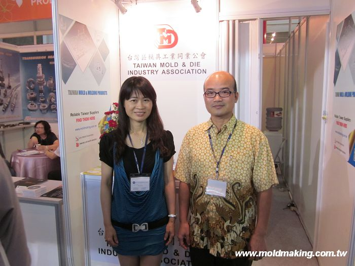 Indonesia  2014 INAPA Exhibition Photo