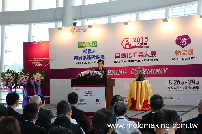 2015 Tapei Int'l Mold & Die Industry Fair-Photos