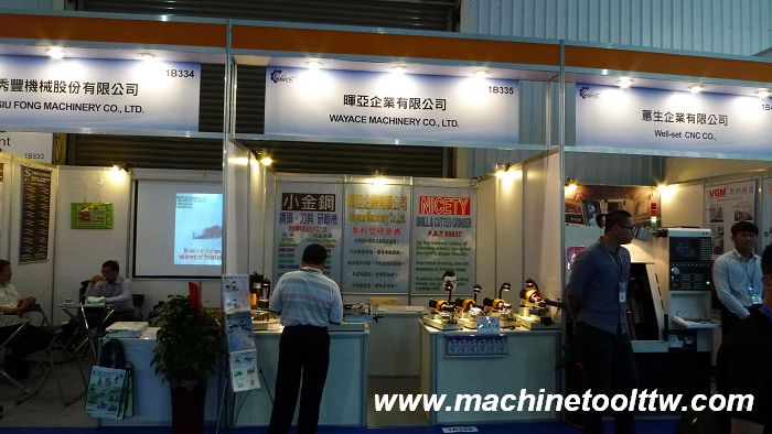 Taiwan International Machine Tool Show (TMTS) - Photos -1