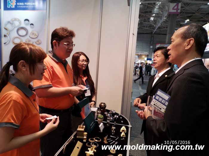 2016 Mechanical Components & Materials Technology Expo (M-Tech) - Photos