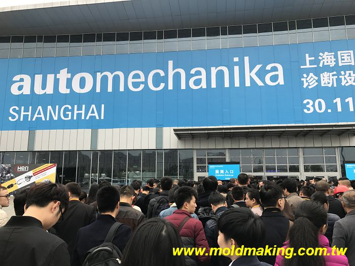 2016 Automechanika Shanghai-PHOTOS