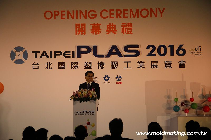 TAIPEI PLAS 2016 - Part 1