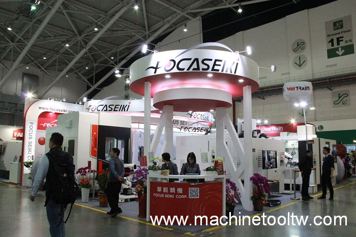 Taipei Int'l Machine Tool Show - Photos-1