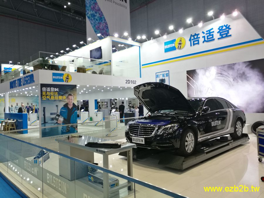 Automechanika Shanghai-PHOTOS