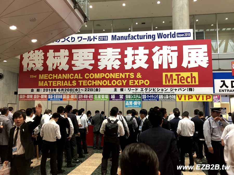 2018 Mechanical Component & Materials Technology Expo - Photos