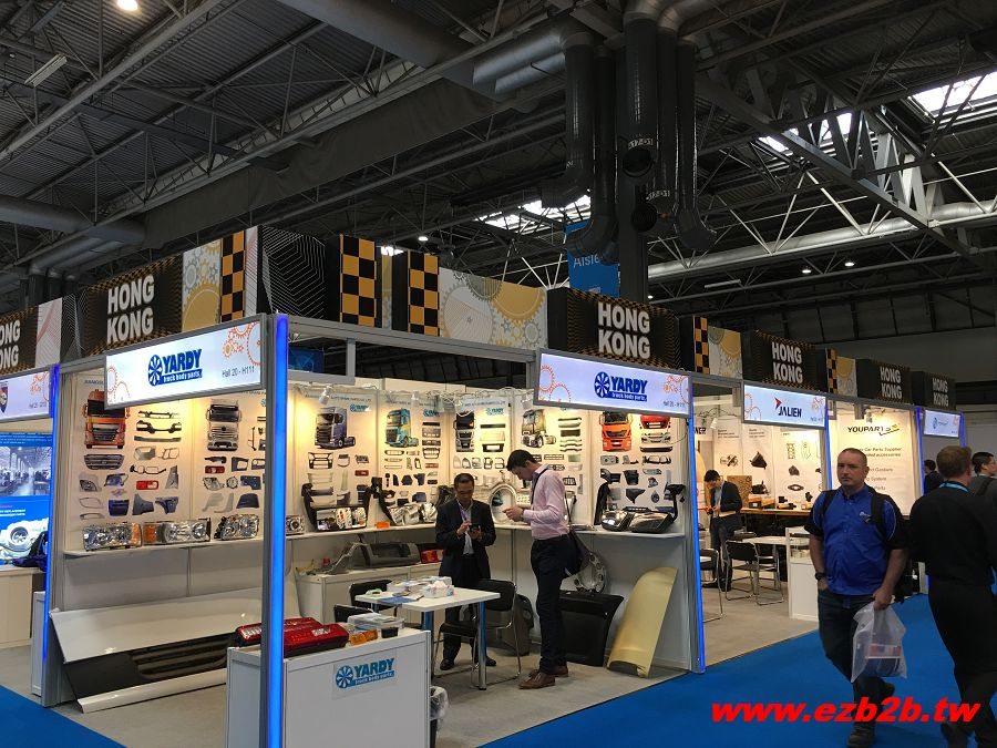 Automechanika Birmingham 2018-PHOTOS