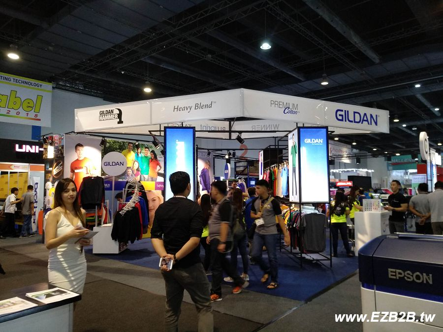 2018 PACKPRINTPLAS MANILA - Photos