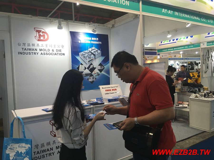 Indonesia International Auto Parts, Accessories and Equip Exhibition-PHOTOS