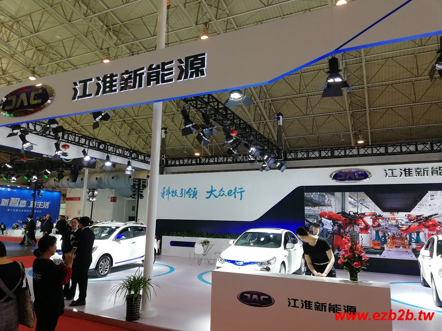 The 15th Beijing International Automotive Exhibition-PHOTOS