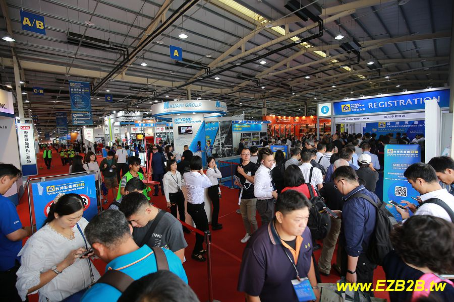 2018Taiwan Hardware Show-PHOTOS
