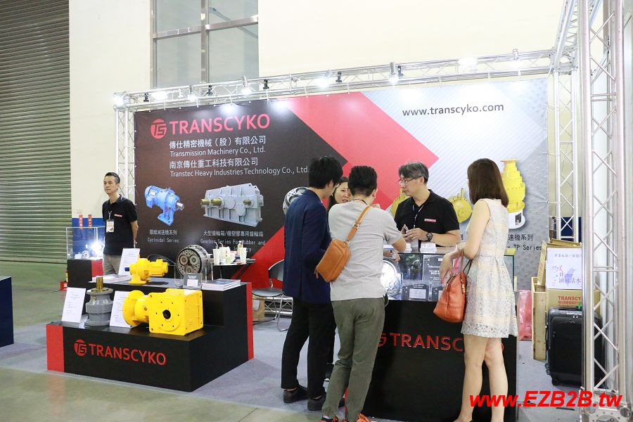 2018 Taipei Int'l Mold & Die Industry Fair-PHOTOS