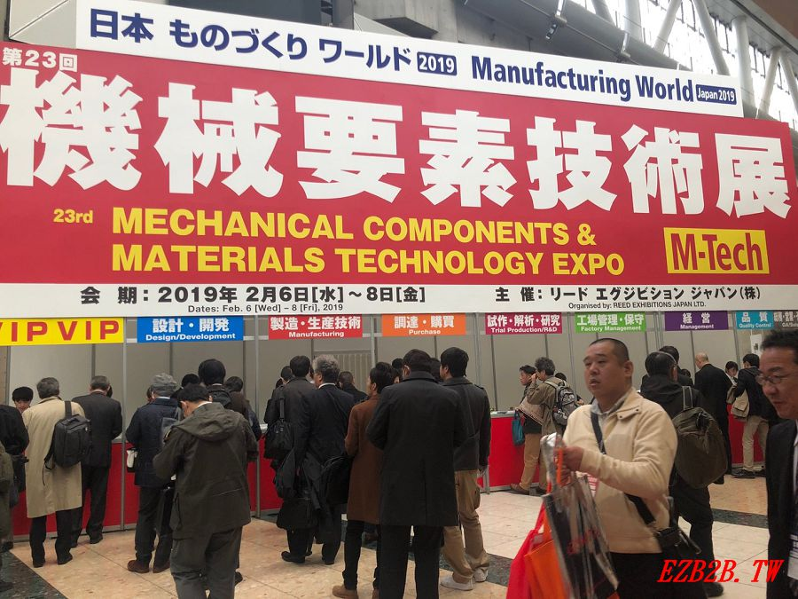 2019 Mechanical Component & Materials Technology Expo-photos