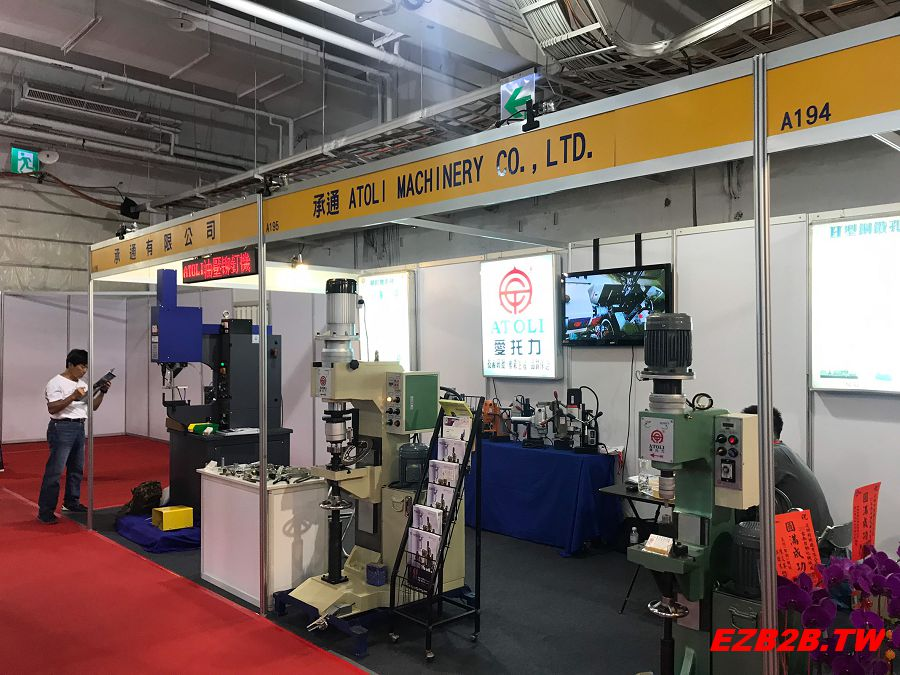 Automatic Machinery Exhibition-PHOTOS