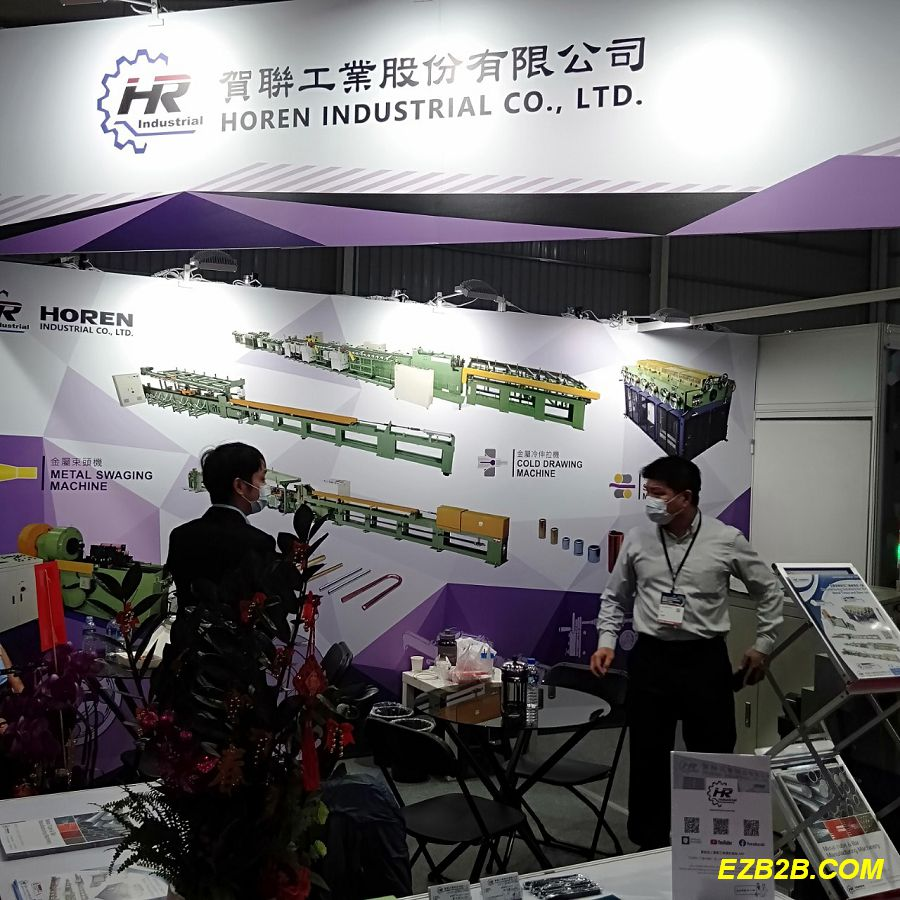 Taiwan Hardware Show-Photos