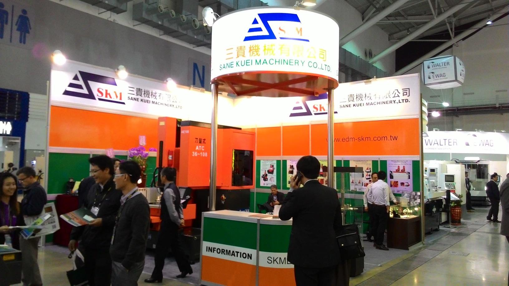 三貴機械參加2015台北工具機TIMTOS展