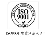Certification: ISO 9001