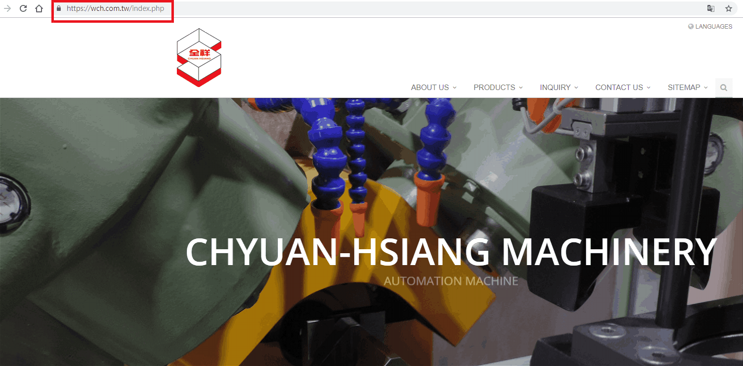 Chyuan Hsiang Factory New Website