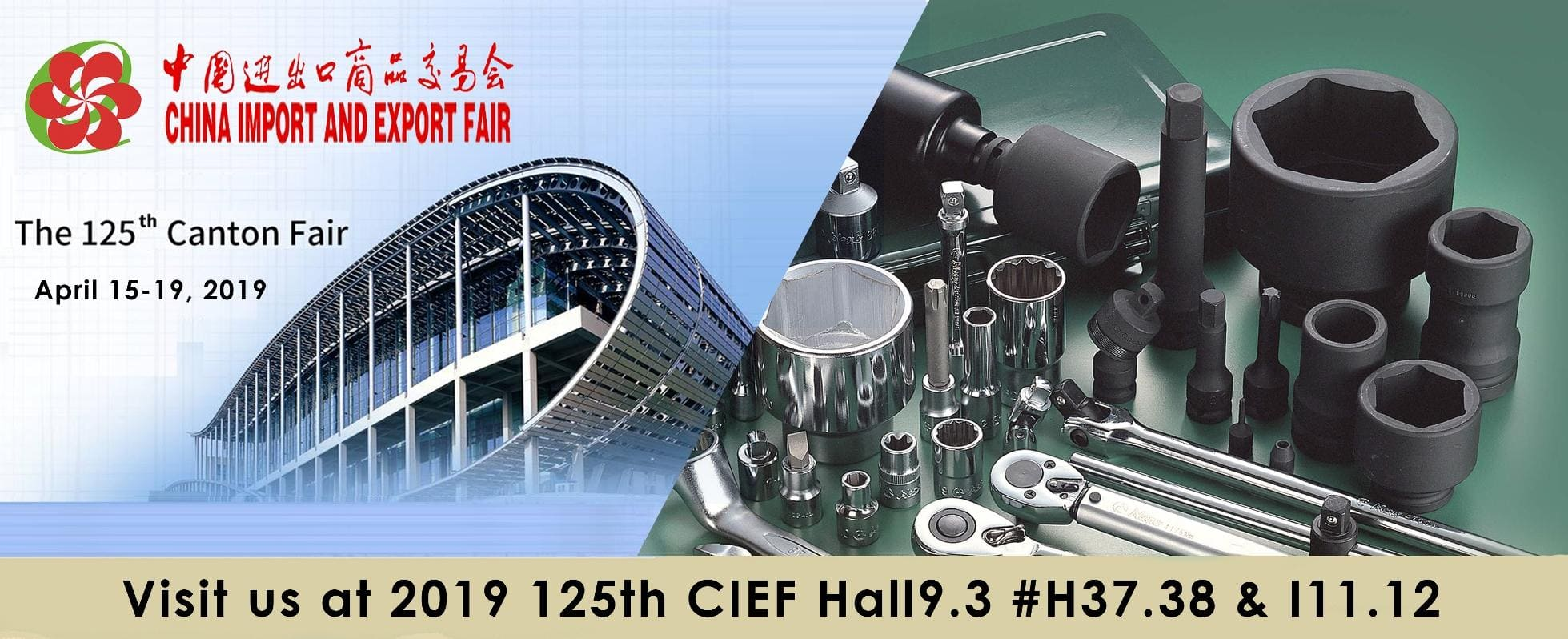 China import and export fair (Canton fair Spring)