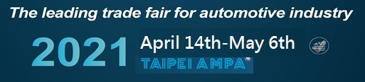 The Taipei International Automobile & Motorcycle Parts & Accessories Show (AMPA)